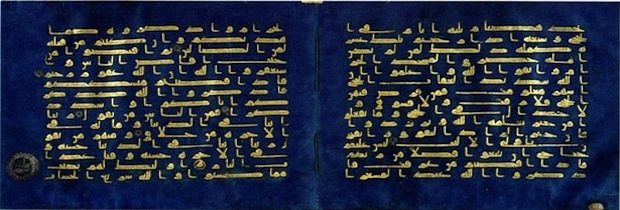 Islam : quelle différence entre chiisme et sunnisme ?