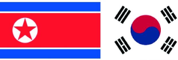 Corées, de la différence à l'indifférence